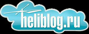 Heliblog Logo