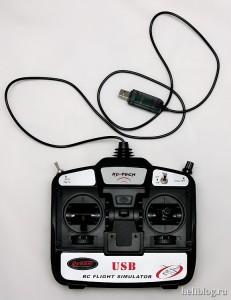 Dynam USB Simulator