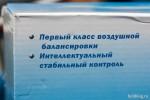 """Вертолет """"Связной"""", загадочные надписи на коробке"""