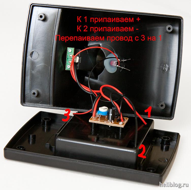 Зарядник MCX, инструкция по переделке под USB