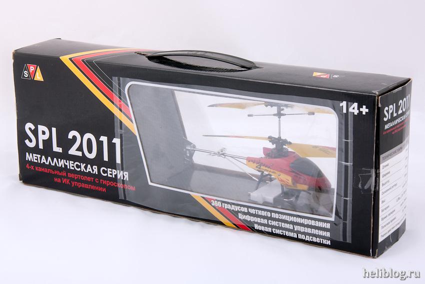 SPL 2011 красуется в коробке