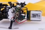 SPL 2011 - аккумулятор
