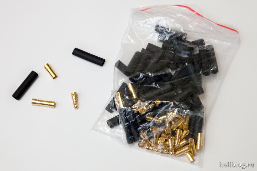 Набор разъемов Gold Bullet 3,5мм